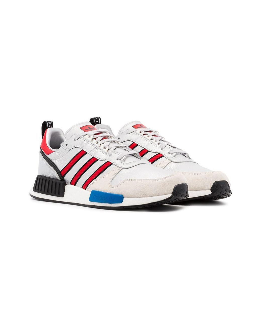 478240adddc8e adidas Never Made Multicoloured Rising Star R1 Leather Sneakers in Metallic  for Men - Lyst