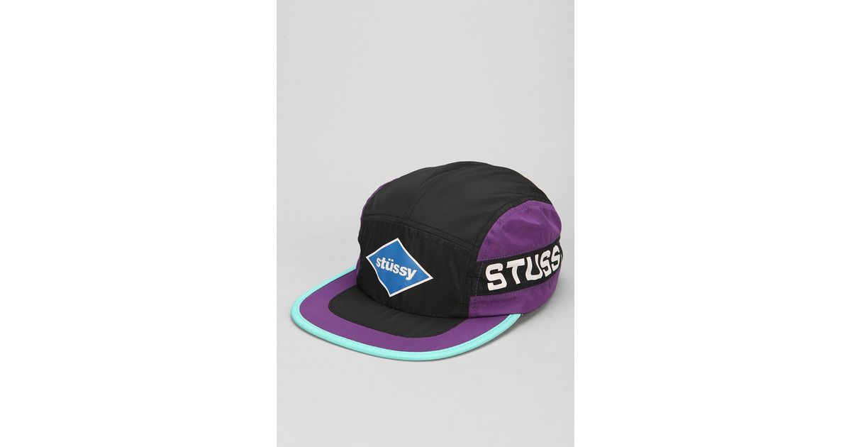 03036535170 ... discount code for lyst stussy colorblock 5panel hat in purple for men  15e8c de904
