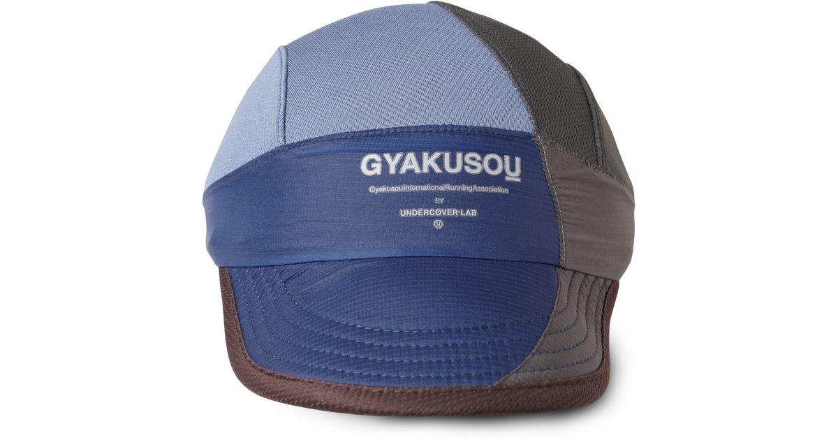 e3e7ab8e64733 Nike Gyakusou Drifit Running Cap in Blue for Men - Lyst