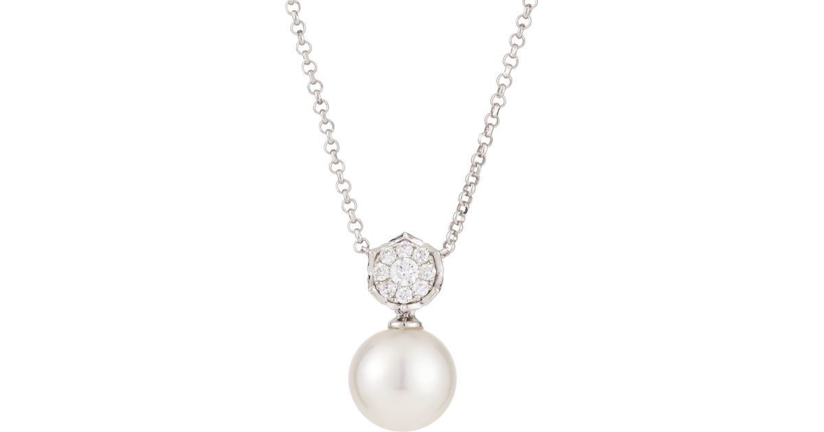 Belpearl 14k Square Diamond & South Sea Pearl Pendant Necklace keivKWLIwN