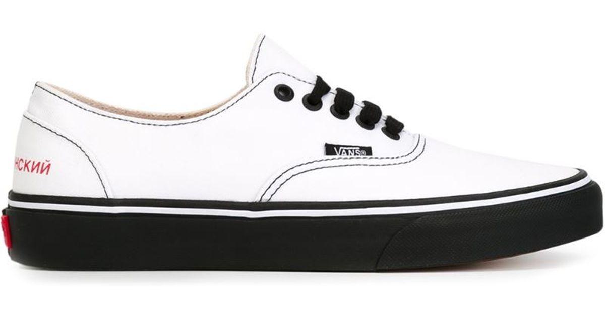 online store 46943 6a01a Lyst - Gosha Rubchinskiy X Vans era Decon Lx Sneakers in Whi