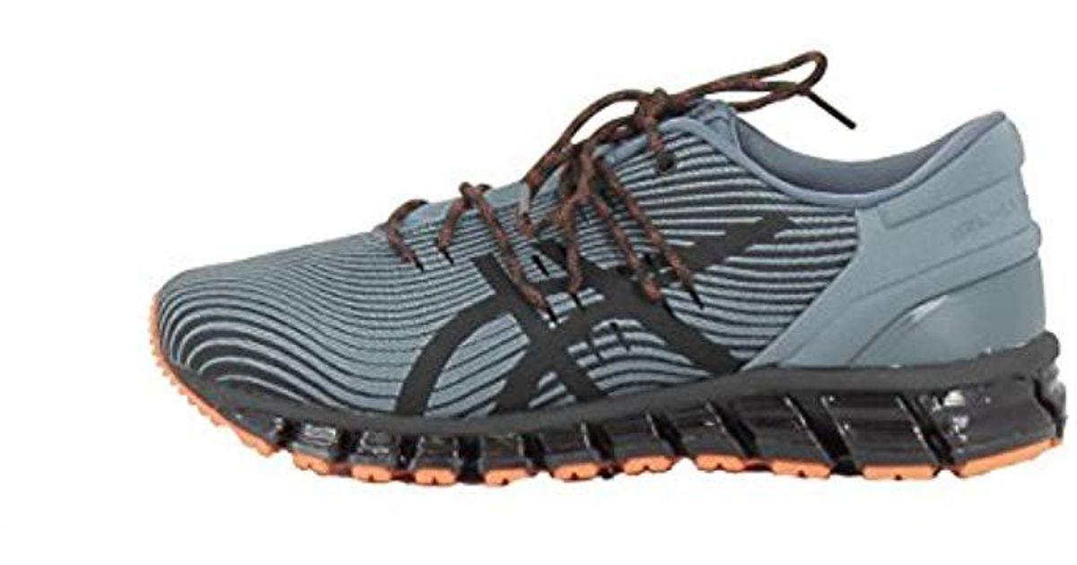 sale retailer 48bda 4a71a Asics - Multicolor 's Gel-quantum 360 4 Running Shoes for Men - Lyst