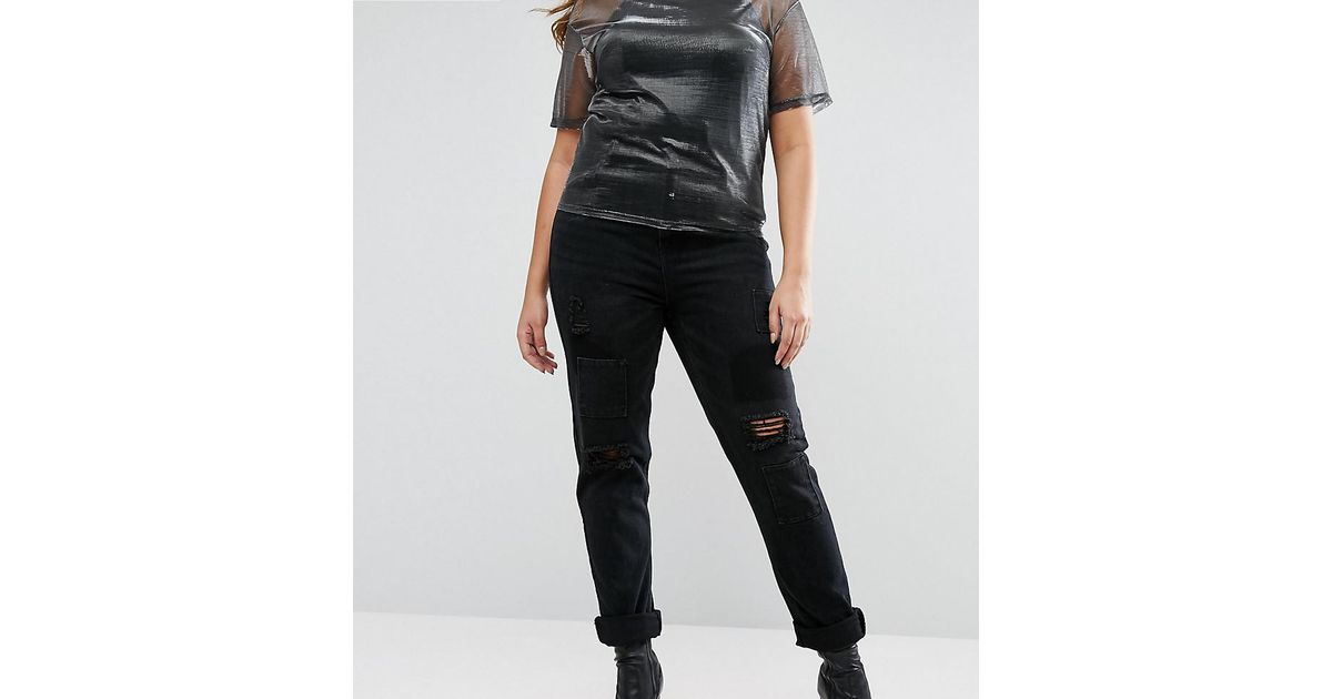 ccecfe1f1d29 Boohoo Rip And Patch Jeans in Black - Lyst