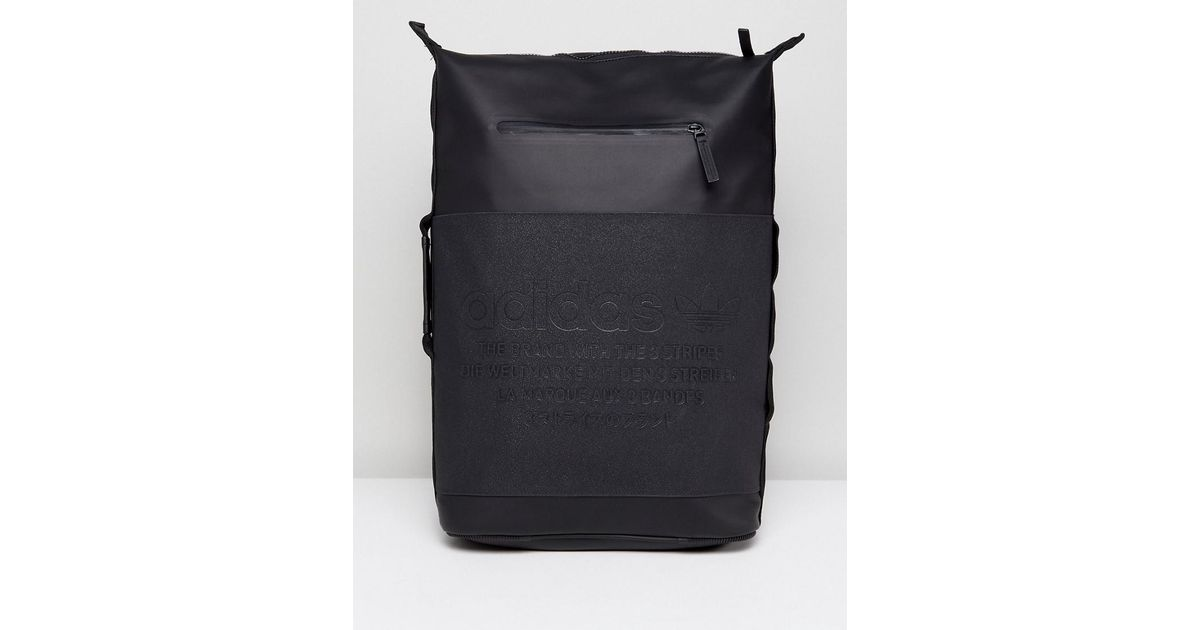 1f4197c01a18a Lyst - adidas Originals Nmd Medium Backpack In Black Ce2361 in Black for Men