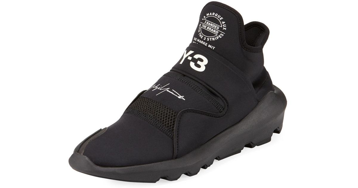 ee821f9385d368 Lyst - Y-3 Men s Suberou Fast-strap High-top Sneakers in Black for Men