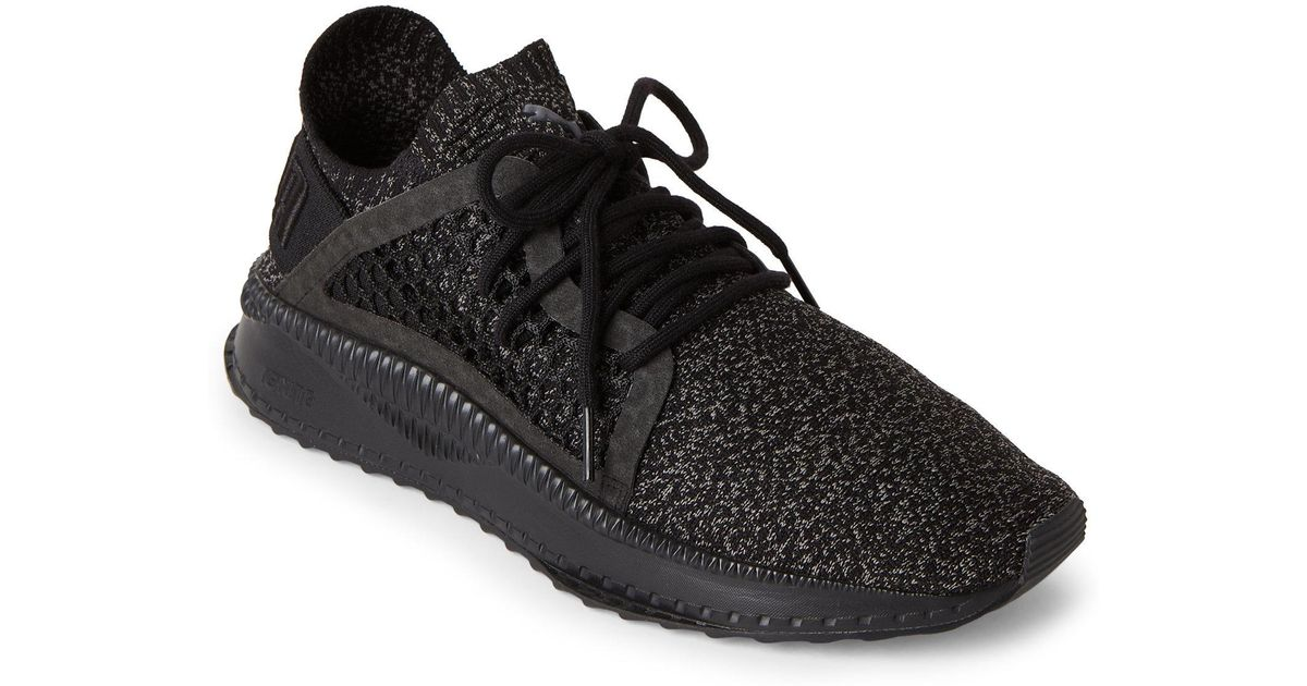 Lyst - PUMA Black   Steel Grey Tsugi Netfit Evoknit Sneakers in Black for  Men e58cb4628b