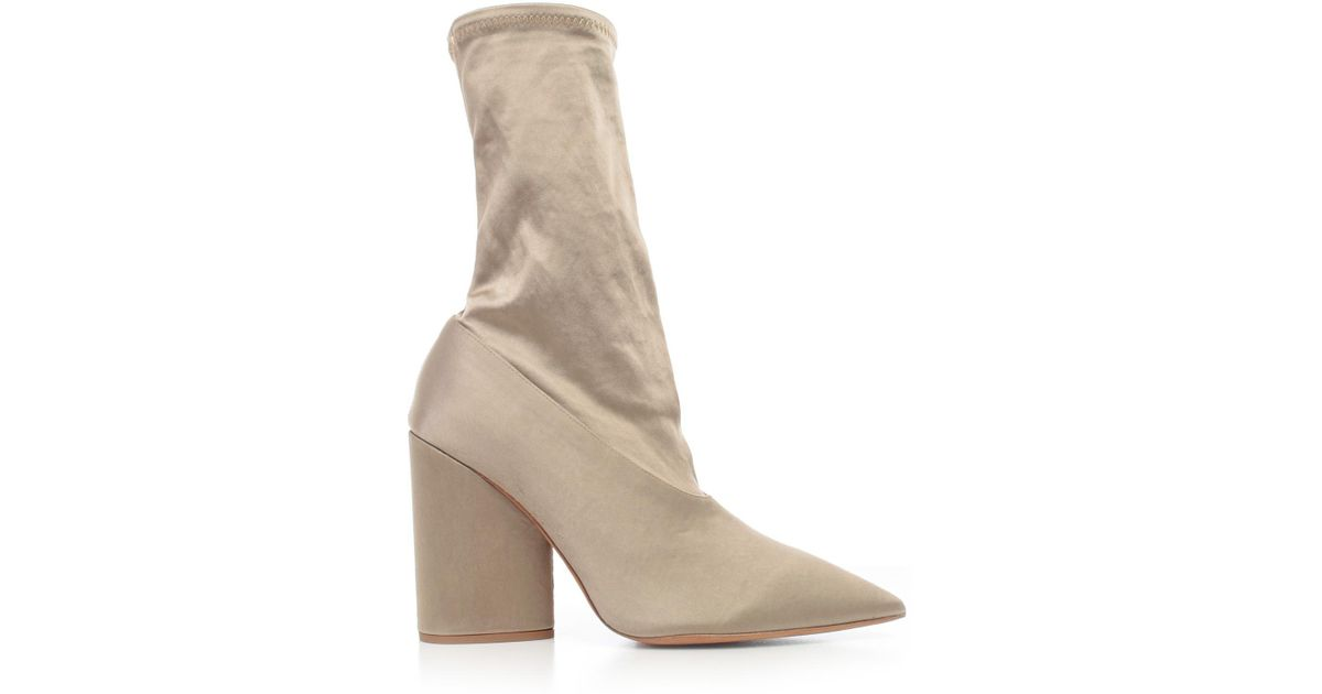 d4c85fd8a4897 Lyst - Yeezy Pointed Toe Sock Boots in Natural