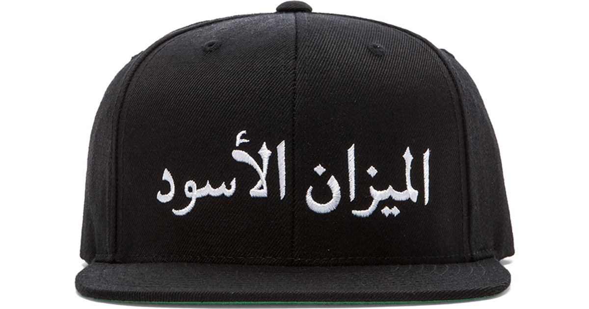 Lyst - Black Scale Scale Of Black Snapback in Black for Men 61b695254b2