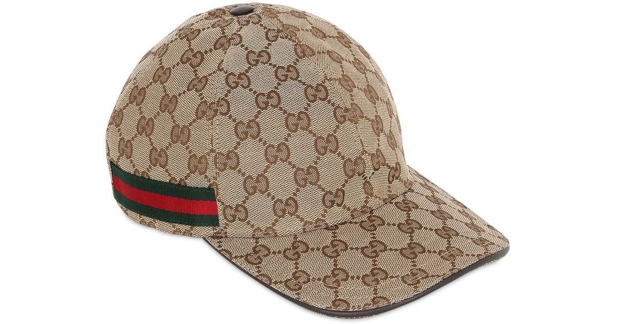 d99f0666845e Lyst - Gucci Web   Gg Jacquard Baseball Hat in Natural for Men