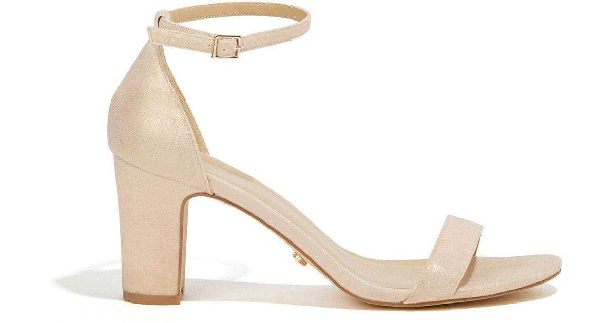 806b9fe7390a Oasis Rose Gold Bridesmaid 2 Part Block Heel in Pink - Lyst