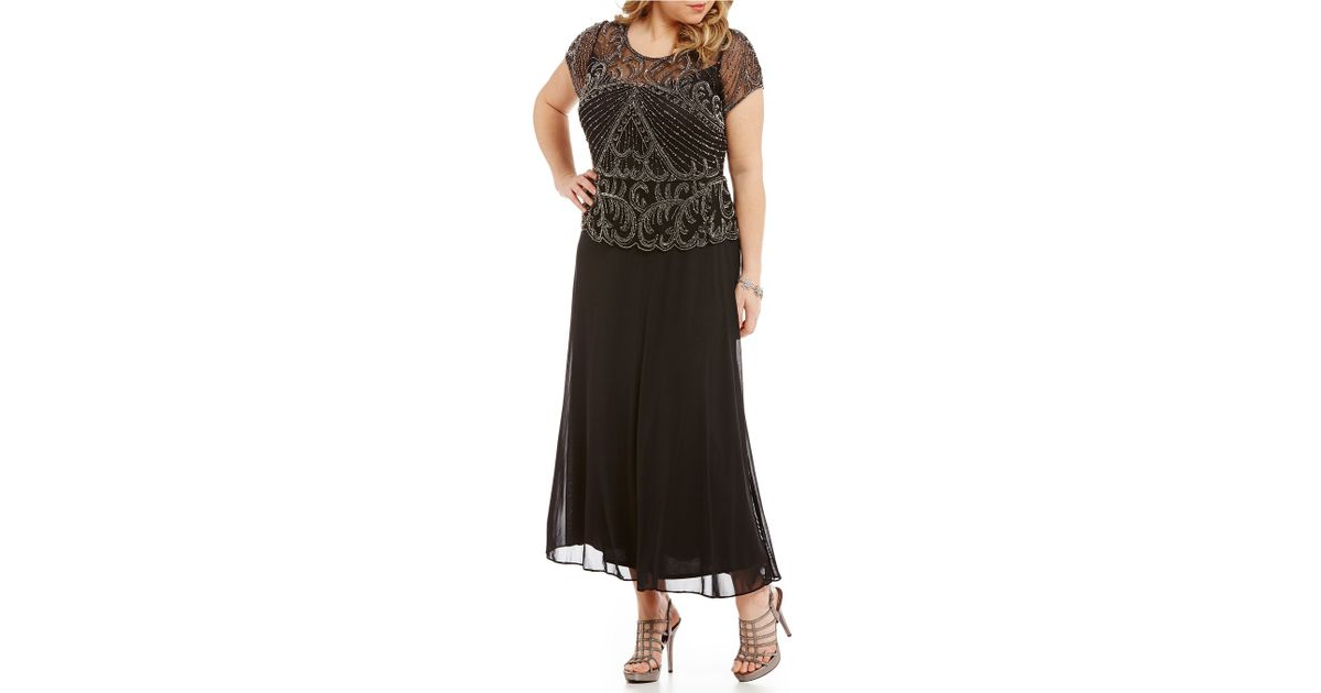 Snap Pisarro Nights Illusion Neck Beaded A Line Gown In Black Plum
