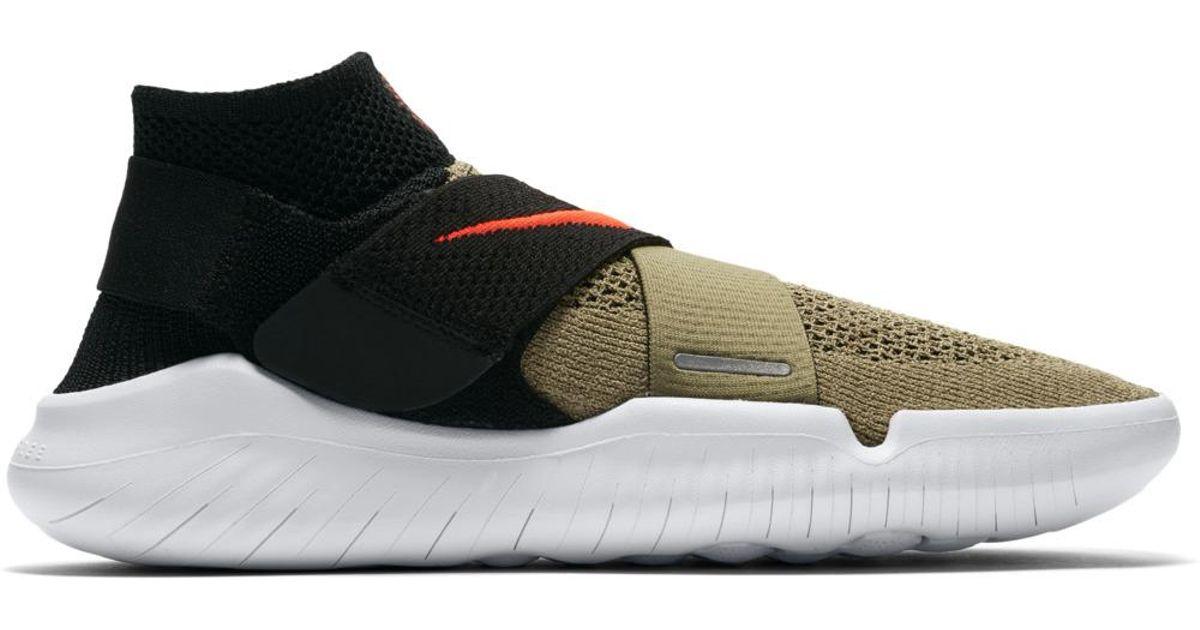 f739231d9fec2 ... Free RN Motion Flyknit 2018 Mens Running Shoe · Nike ...