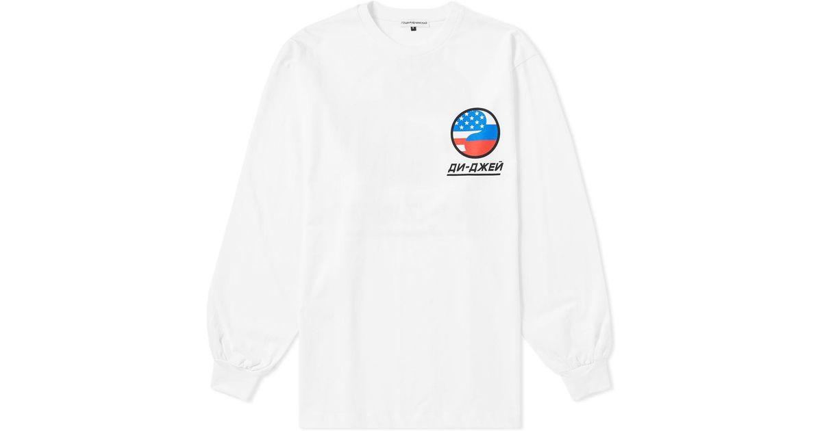 cffd57353 Gosha Rubchinskiy Long Sleeve Dj Oversize Tee in White for Men - Lyst