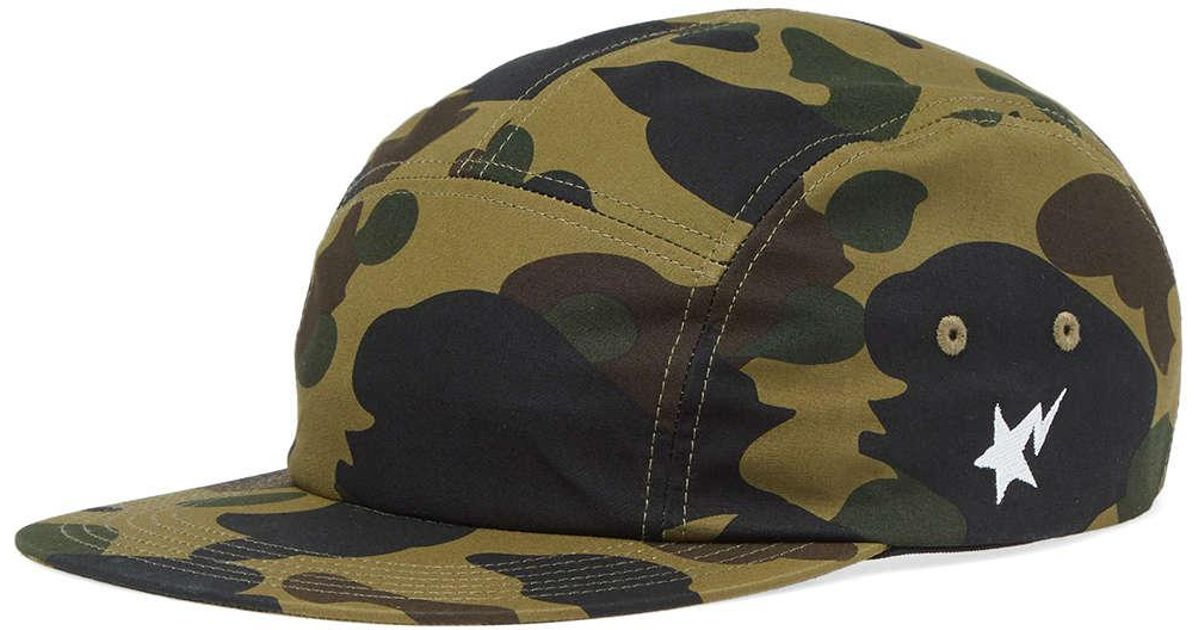 f44aea70a06 Lyst - A Bathing Ape 1st Camo Jet Cap in Green for Men