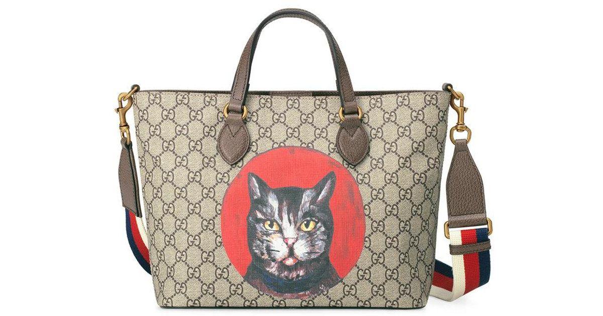 Gucci Gg Supreme Mystic Cat Tote Bag in Brown - Lyst 246f359ac462c