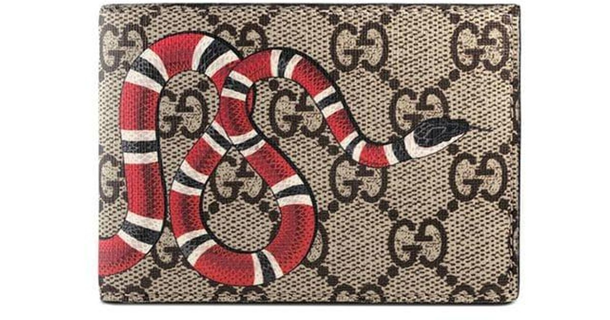 a9a773d638493e Gucci Kingsnake Print GG Supreme Wallet for Men - Save 21% - Lyst