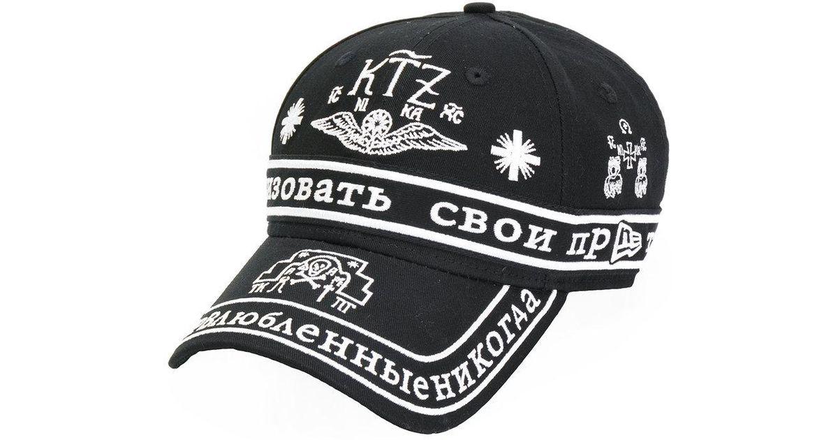Lyst - KTZ Church Embroidered Peak Cap in Black a2875d456461