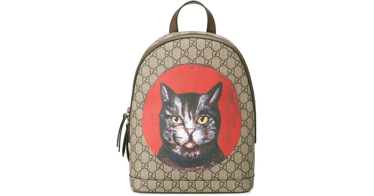 c58ca3c3dbab Gucci Gg Supreme Mystic Cat Backpack in Brown - Lyst