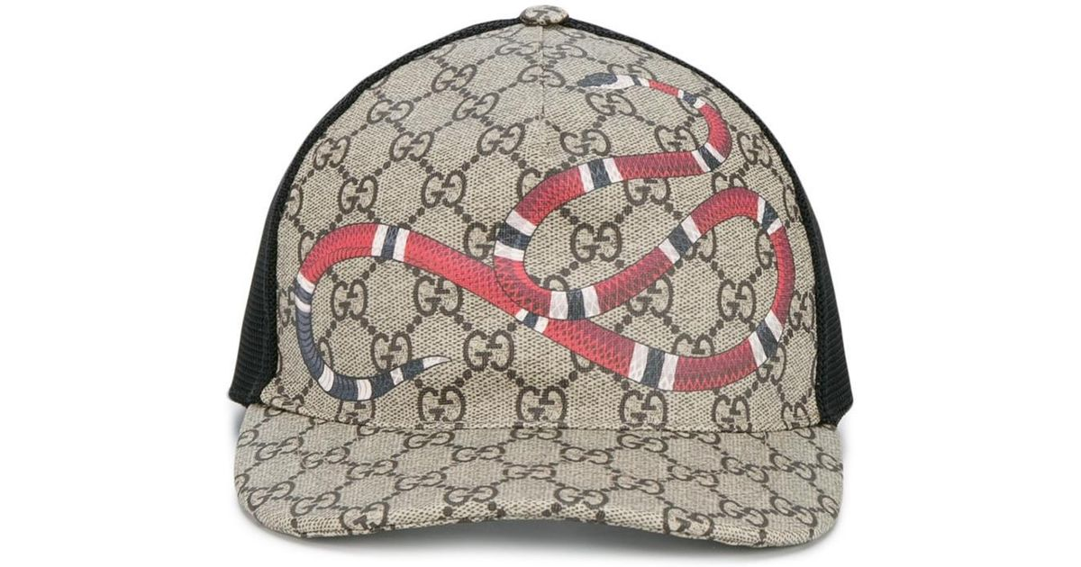 709d3eabc Gucci Snake Print Gg Supreme Baseball Cap in Brown for Men - Lyst