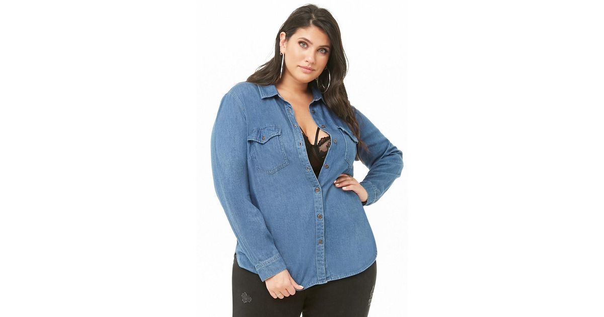 ff0745621d8 Forever 21 Women s Plus Size Denim Button-front Shirt in Blue - Lyst