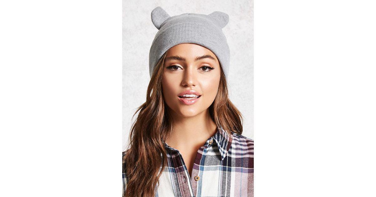 Lyst - Forever 21 Cat Ear Knit Beanie in Gray 980d5d8975f3