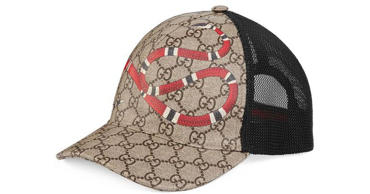 294f77014d9 Lyst - Gucci Snake Print Gg Supreme Baseball Hat for Men - Save 33%