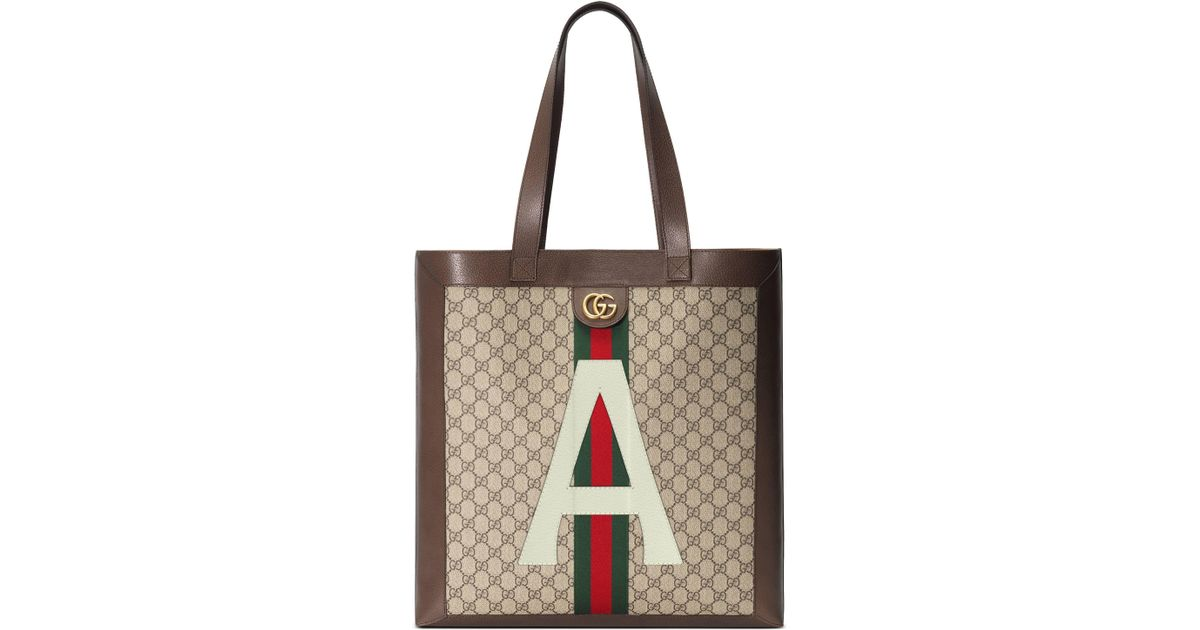 Gucci Diy Ophidia GG Supreme Large Tote - Lyst 97285d823b2