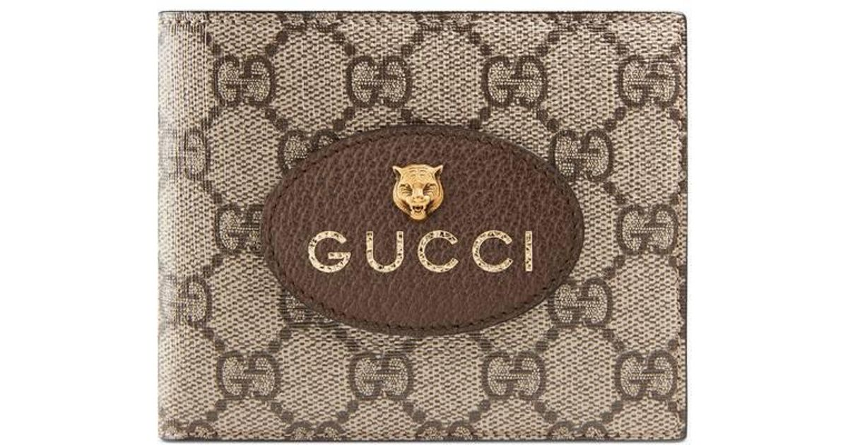 530494b7d9c6 Gucci Gg Supreme Wallet for Men - Lyst