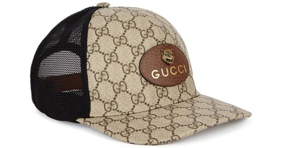 a0cad829e6e Gucci GG Supreme Monogrammed Cap in Natural for Men - Save 22% - Lyst