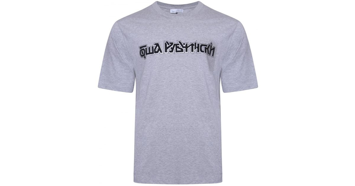 1fec7731d29a8 Gosha Rubchinskiy Graphic Logo T-shirt Grey in Gray for Men - Lyst