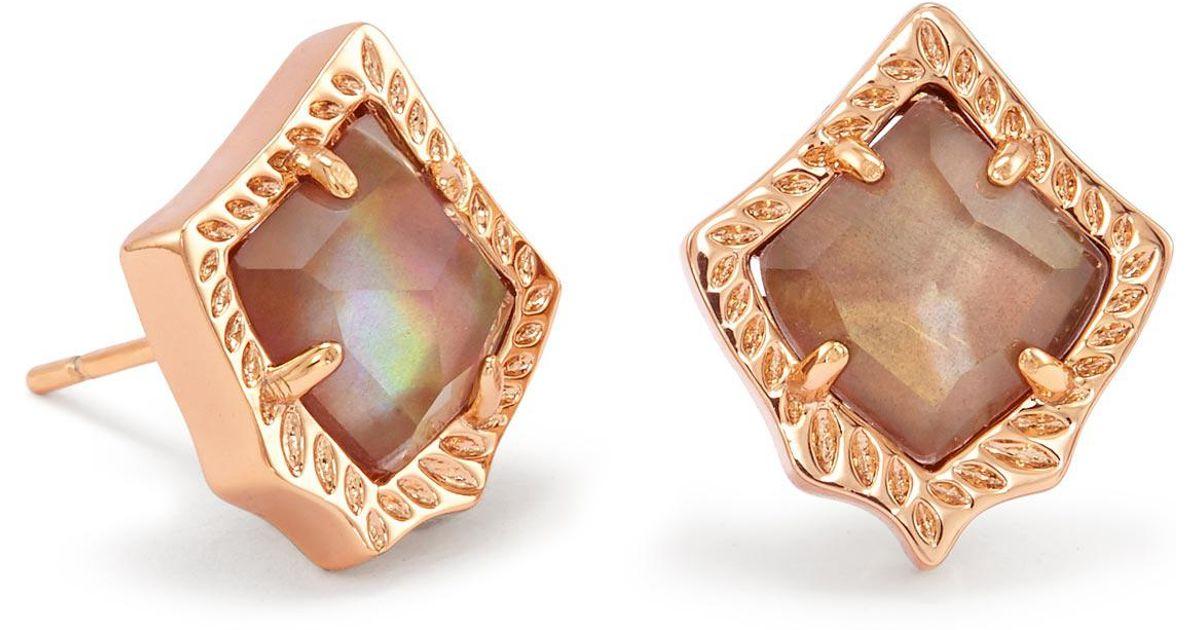 9bbefcaa4 Lyst - Kendra Scott Kirstie Stud Earrings in Brown