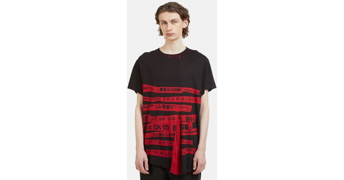 signature stripe T-shirt - Red Yohji Yamamoto Buy Cheap With Credit Card Many Kinds Of Cheap Online Free Shipping Brand New Unisex Great Deals Cheap Sale Purchase Az2suml