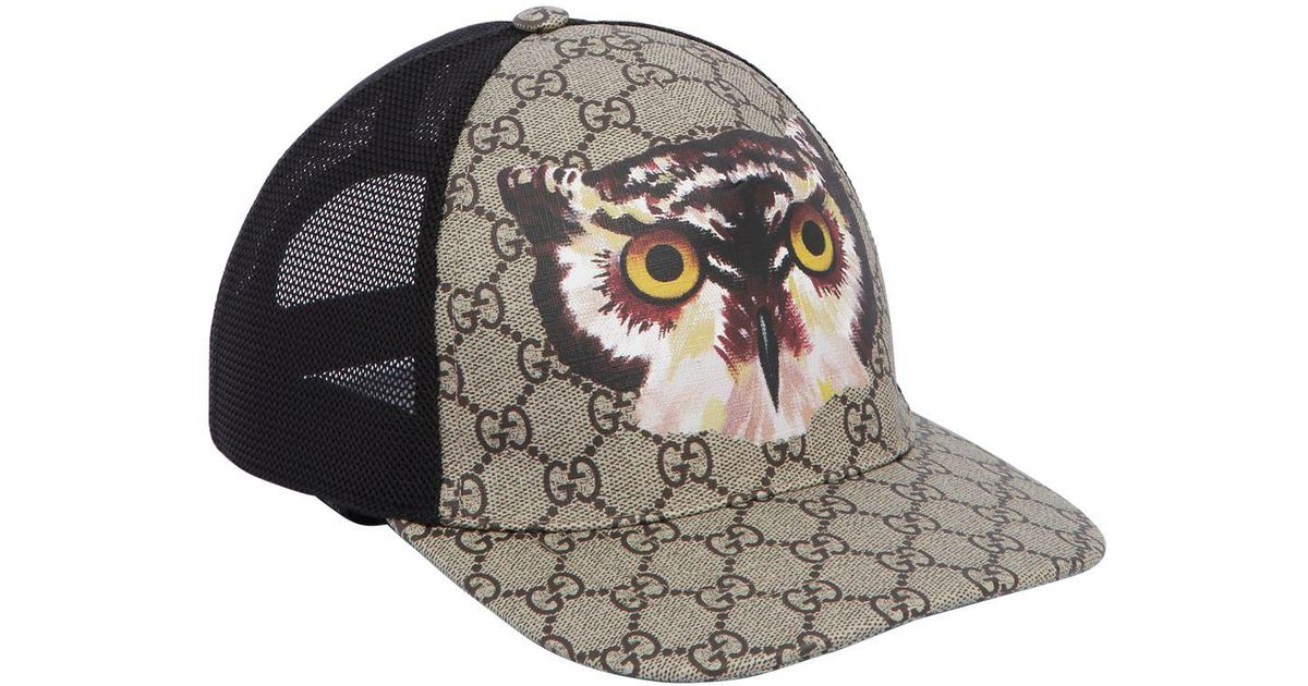 b23420e37651a Gucci Gg Supreme Owl Print Baseball Cap in Natural for Men - Lyst