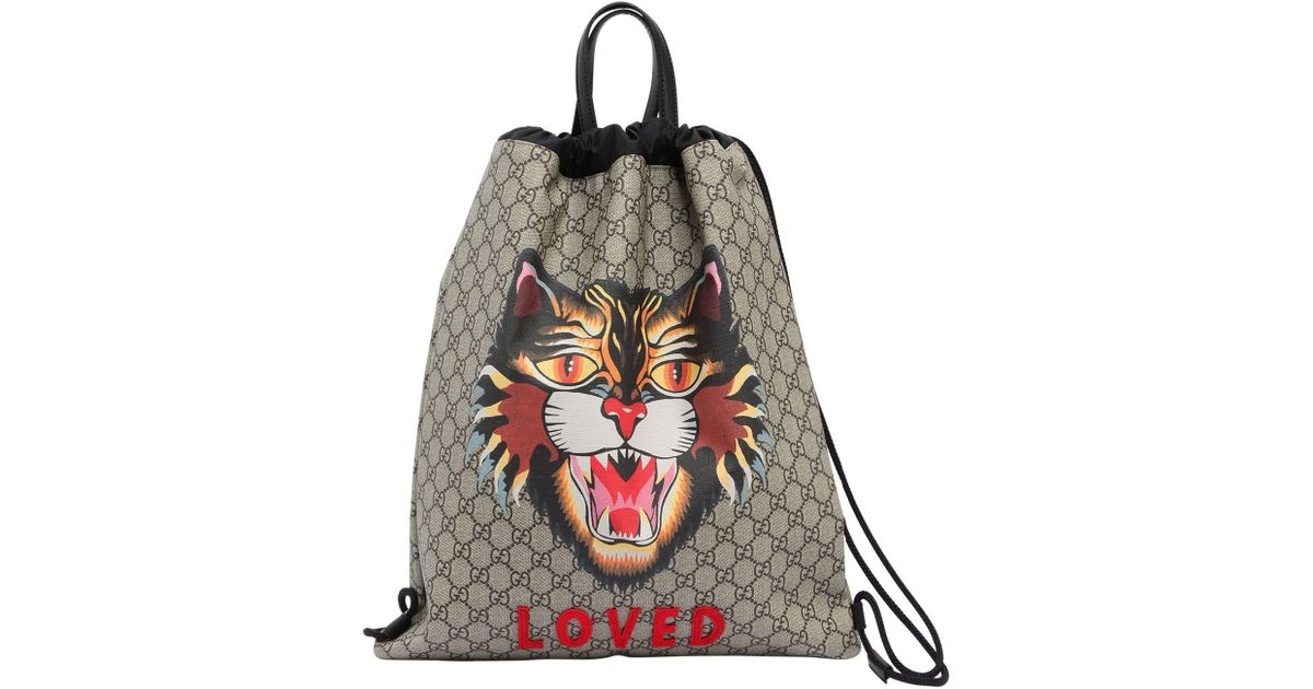 0b7e2d99c61f Gucci Angry Cat Gg Supreme Drawstring Bag in Natural for Men - Lyst
