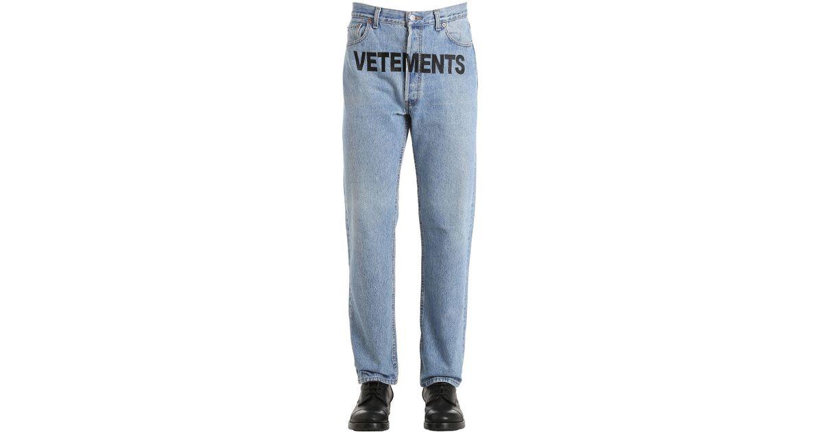 vetements denim jeans