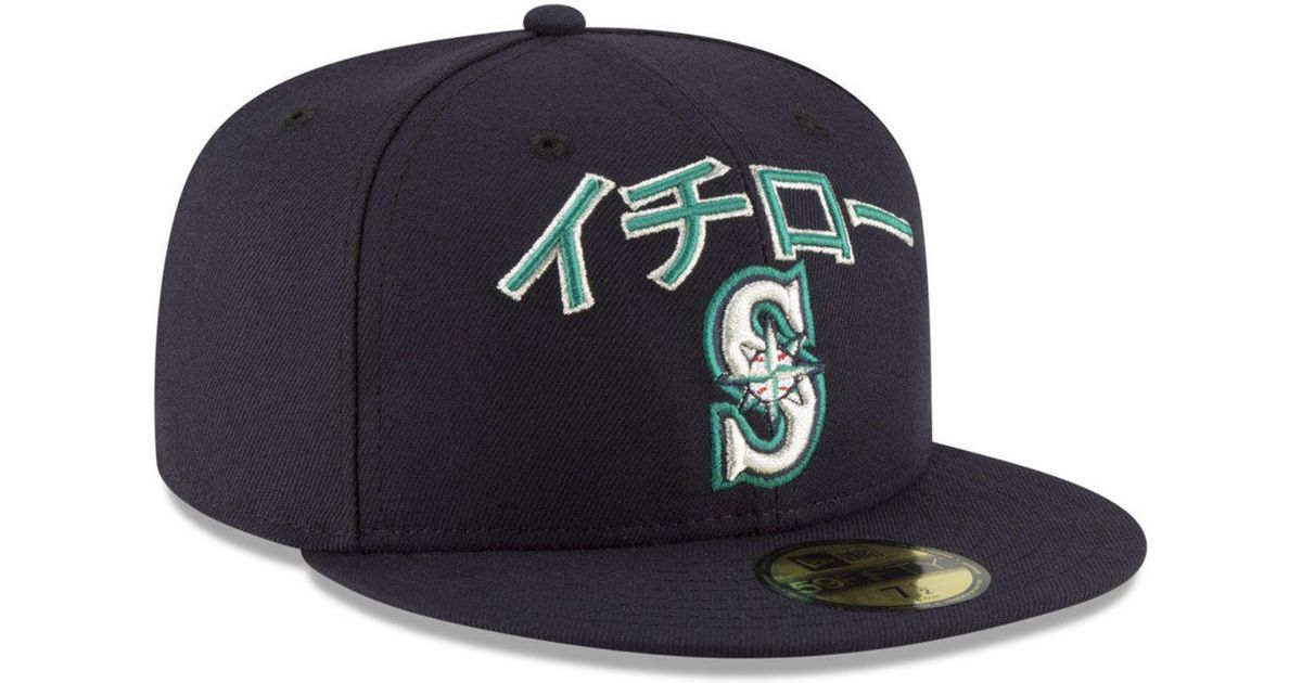 new arrivals 525b1 b3b6d ... sweden lyst ktz seattle mariners ichiro pack 59fifty fitted cap in blue  for men 2d3f6 fa74e