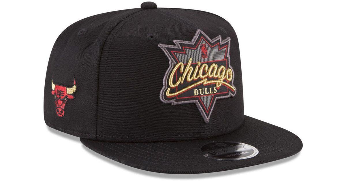 online store bb395 54cbc KTZ Chicago Bulls Retro Showtime 9fifty Snapback Cap in Black for Men - Lyst
