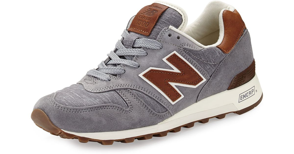 Cool Way To Lace New Balance Shoes