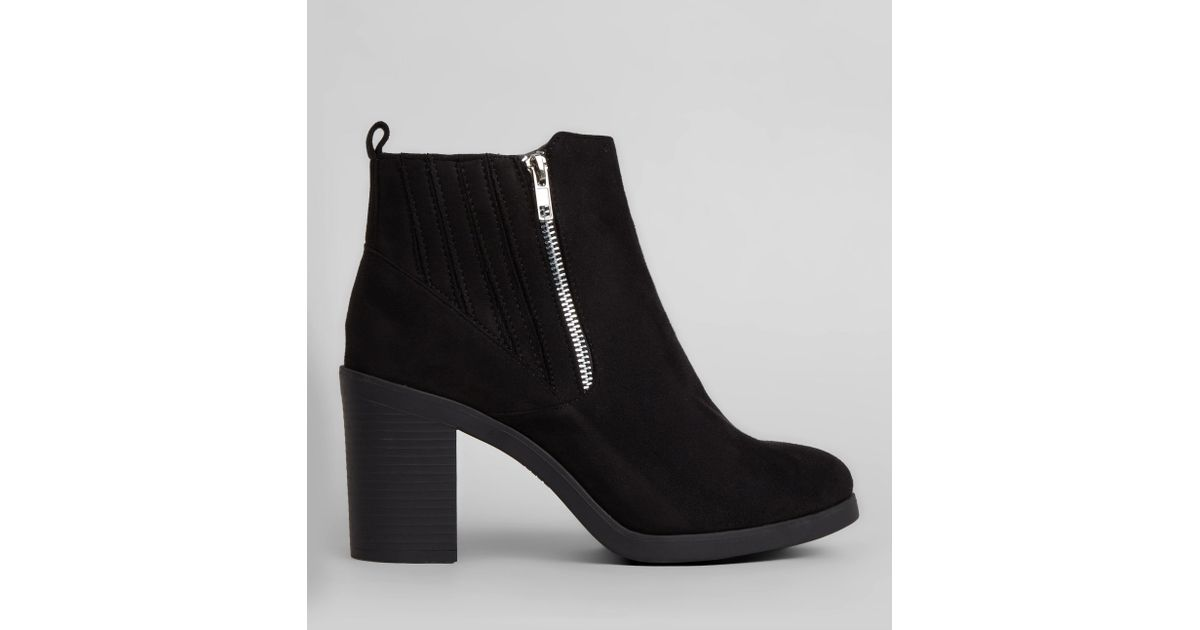 bfbb7020 New Look Wide Fit Black Zip Side Heeled Chelsea Boots in Black - Lyst
