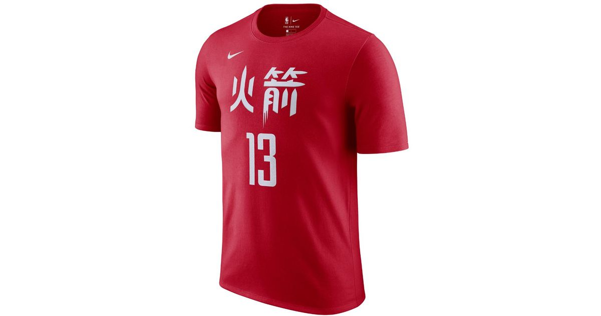 5ea7f325122 Lyst - Nike James Harden Houston Rockets City Edition Dry Men s Nba T-shirt  in Red for Men