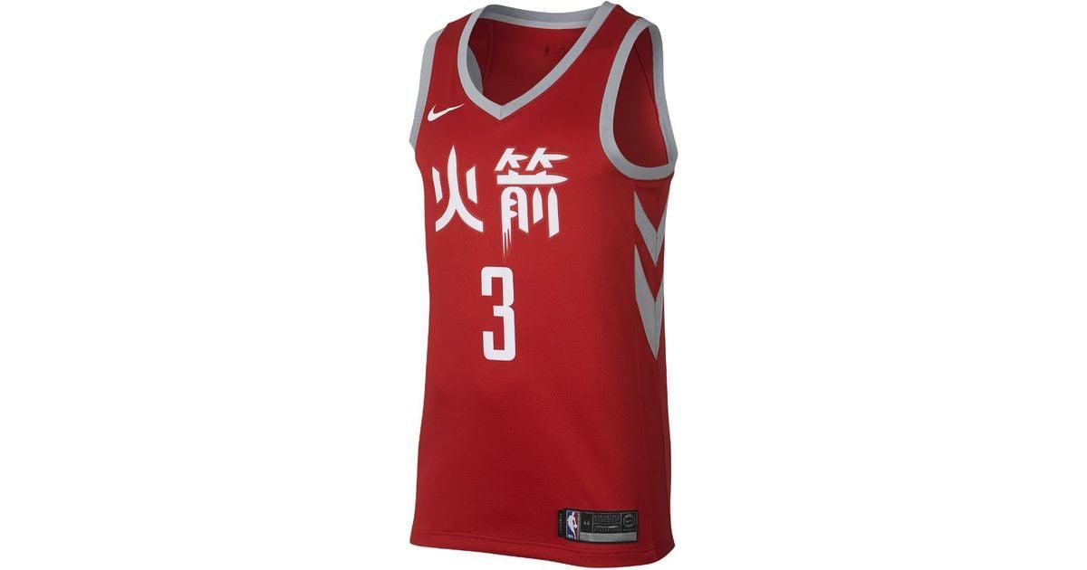 Lyst - Nike Chris Paul City Edition Swingman Jersey (houston Rockets) Men s  Nba Jersey in Red for Men eb1ca4d0f