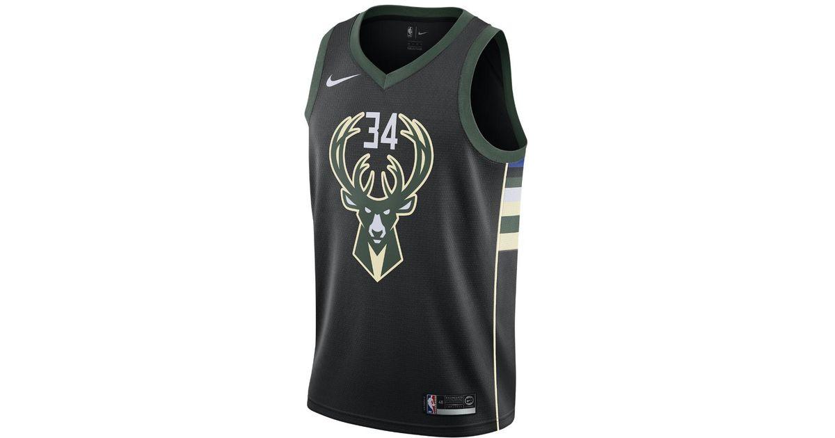 71eee0b611cac8 Lyst - Nike Giannis Antetokounmpo Statement Edition Swingman Jersey (milwaukee  Bucks) Men s Nba Connected Jersey in Black for Men