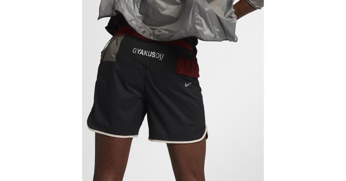 Lyst - Nike Gyakusou Men s Shorts in Black for Men 794567b31