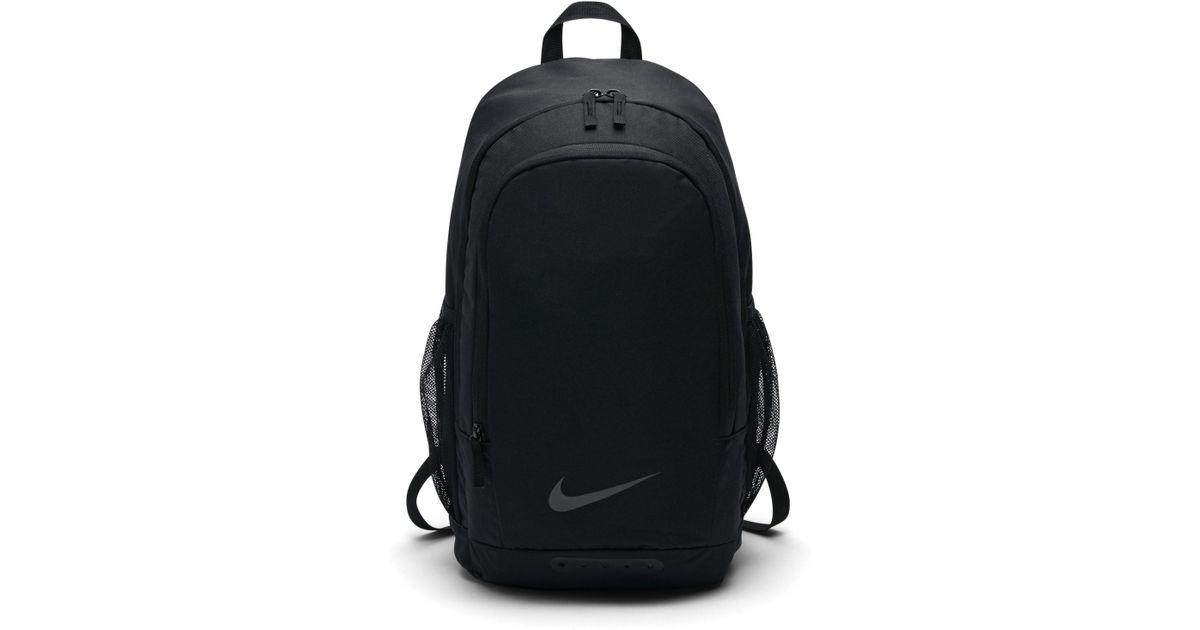 Nike Academy Football Backpack in Black - Lyst