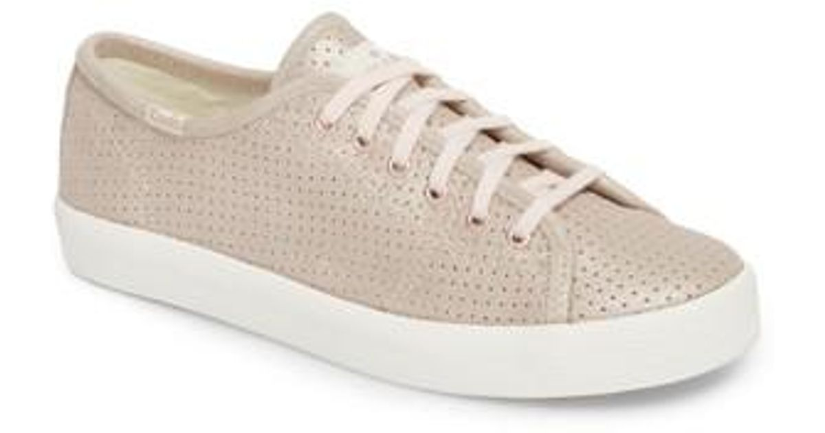 Kickstart Laser Perforated Leather Sneakers