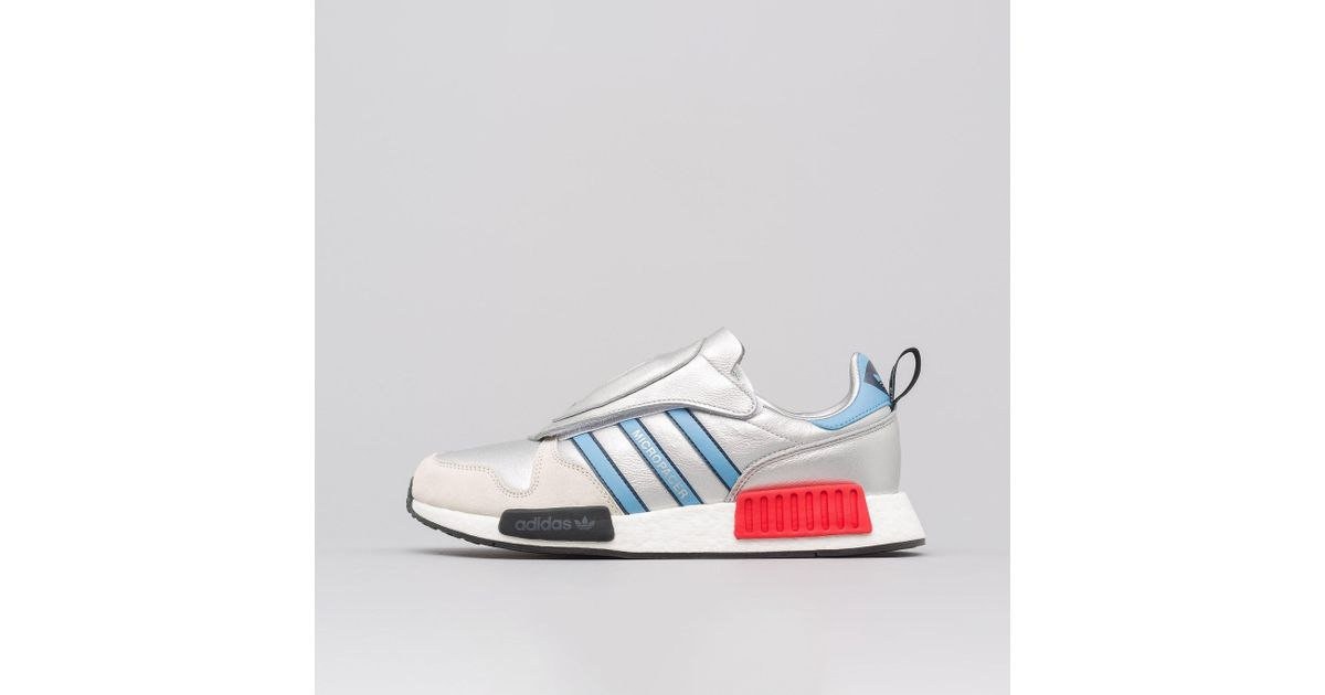 ea9feb763edb Lyst - adidas Micropacer Nmd R1 In Platinum for Men