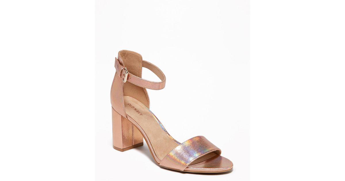 d88a42ca606c Lyst - Old Navy Metallic Faux-leather Block-heel Sandals in Metallic