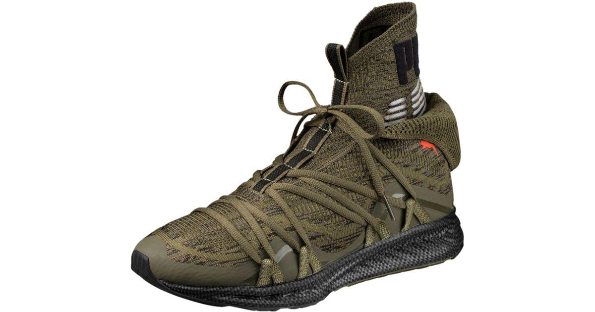 aba263b76d26bb Lyst - PUMA Ignite Evoknit Fold Men s Sneakers for Men