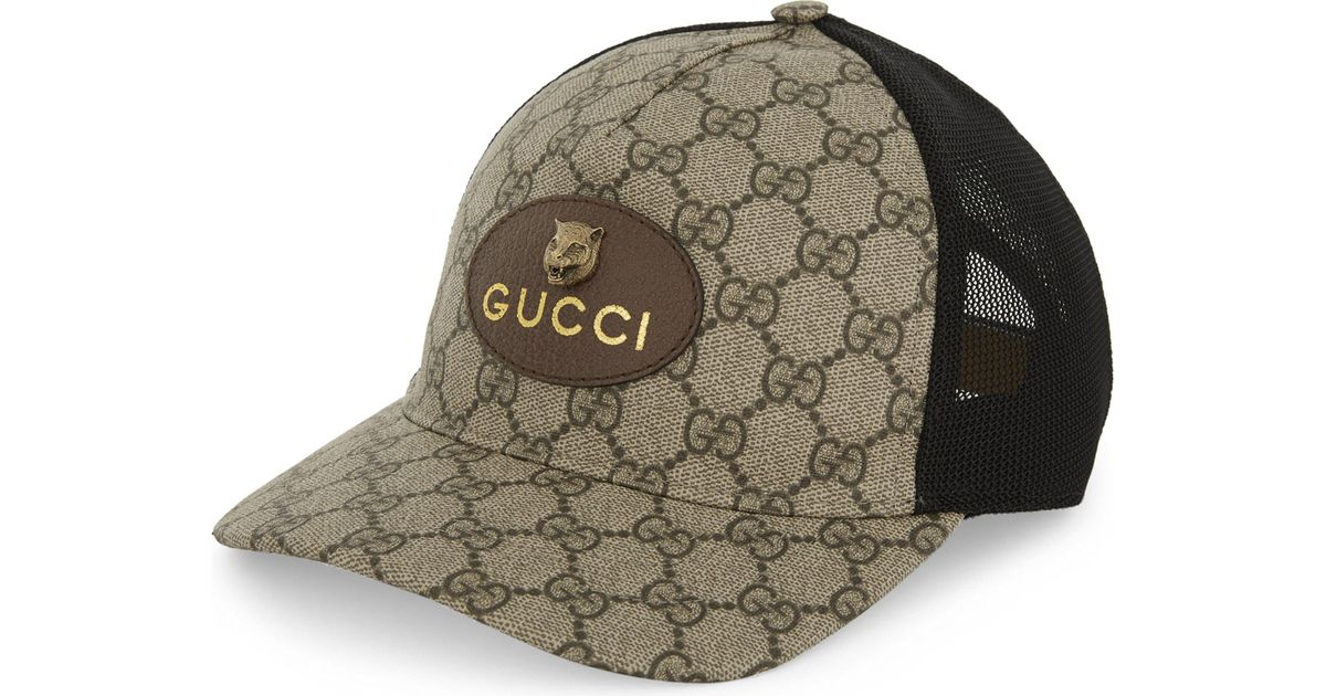 Gucci Tiger Gg Supreme Canvas Trucker Cap in Natural for Men - Lyst 322d4934dc2