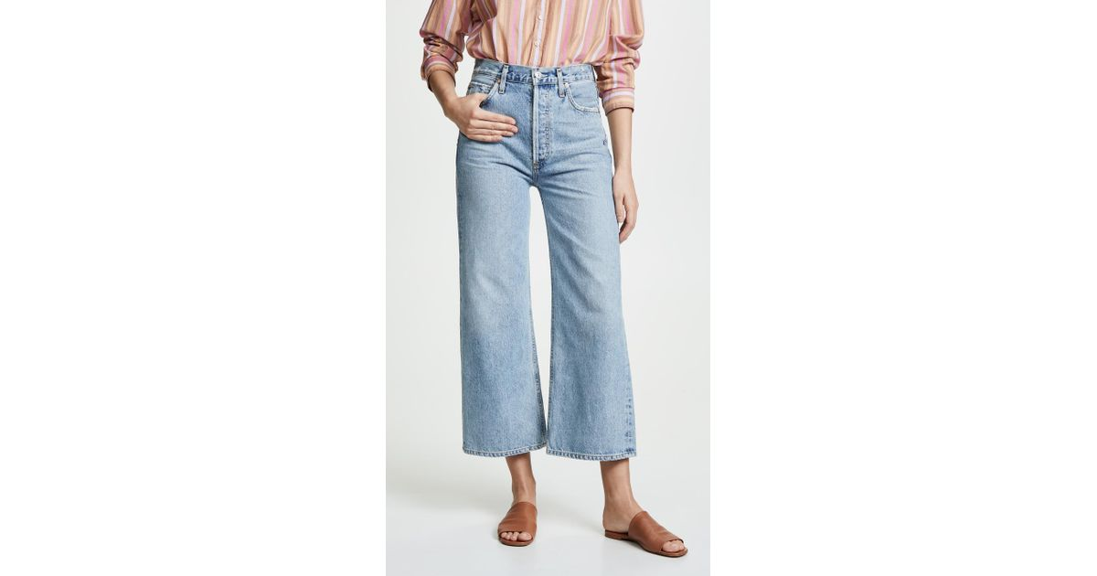 b5f662071 citizens-of-humanity-Archive-Sacha-High-Rise-Wide-Leg-Jeans.jpeg